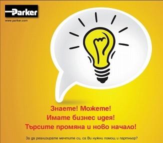 parker_lamp